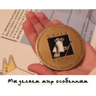 belaja_vorona_tumb